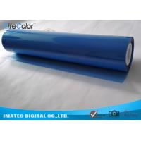 China High Resolution Blue PET X-ray Medical Imaging Film for General Inkjet Printers on sale