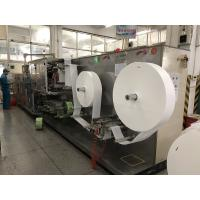 Quality Wet baby and adult  wet wipe making machine Single Piece PLC control system for sale