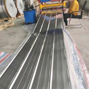 Quality Corrugated Aluminium Roofing Custom Aluminum Sheet Metal Aluminium Roofing Coil for sale