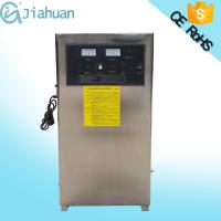 Quality ozone generator for fish farm for sale