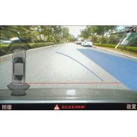 Quality Audi A6 Car Rear view system Interface for Backup Camera Integration for sale