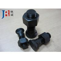 China 5J4771 Plow Cutting Edge Bolt and Nuts for Construction Spare Parts on sale