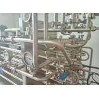 Quality 2TPH Tubular Yogurt Pasteurizer  Dairy Processing Equipment Micro Capacity Coil Sterilizer for sale
