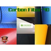 Quality 4D Glossy & Shiney Carbon Fiber Vinyl Wrapping Films--colors for choose for sale