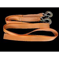 Quality Tow Straps SLN  RATCHET STRAP for sale
