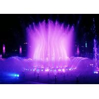 Quality Outside Electric Digital Water Fountain , Light And Music Fountain Large Scale for sale