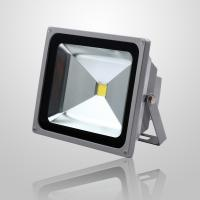 Quality CE and Rohs approved Ultra slim cost-saving  50W LED Flood Light  fixtures manufacturer for sale