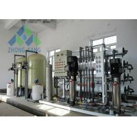 Quality 10t/H Saltwater To Drinking Water Machine , Salt Water Ro System With Ro Membrane for sale