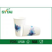 Best Flexo / Offset Printing PE Coated Single Wall Paper Cups for Coffee or Tea White Red Pink Multi Color wholesale