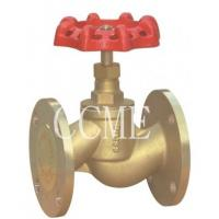 Quality Forged brass water gate valve for sale