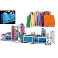 China LC-700 Non Woven Bag Making Machine on sale