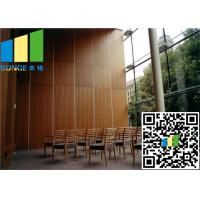 Banquet Hall Varifold Acoustic Commercial Sliding Door For Function Room