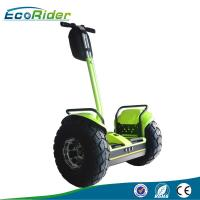 China Self Balance Lithium Battery Electric Scooter / Off Road Scooters For Adults Segway Human Transporter on sale