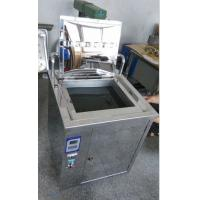 Best Single Frequency Wave Digital Commercial Ultrasonic Cleaner For Golf Clubs / Balls wholesale
