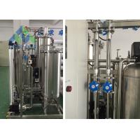 Quality 2TPD Desalination Machine /  Stainless Steel Vessel Ro Water Purification for sale