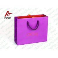 Best Small Purple Coloured Paper Party Bags With Handles 110 * 50 * 190mm wholesale