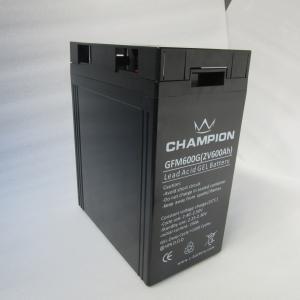 Quality Long Life 2v 600Ah Sealed Maintenance Free Lead Acid Battery 47kg for sale