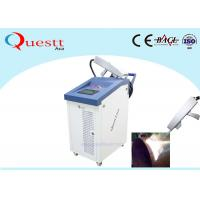 China Metal Laser Cleaning Rust Removal Rust Removal Machine For Cleaning Paint Rust Oil for sale