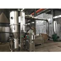 Quality High Performance Fluidized Bed Equipment , Fluid Bed Processor Granulator Machine for sale