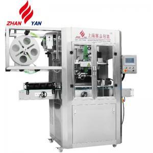 China 1 Liter Plastic Bottle Labeling Machine, Glass Bottle Packing Machine,Shrinking Sleeve Labels on sale