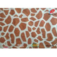 China Sculpted Velvet Furniture Upholstery Fabric , Velour Curtain Fabric 1.5mm Pile Height on sale