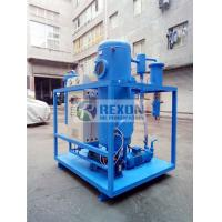 Quality High Perfomance Degasification Vacuum Turbine Oil Purification System with 1 Micron Filter for sale