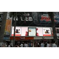 Quality flexible High definition electronic 16mm commercial led display video 2R1G1B for sale