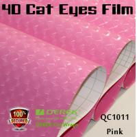 Quality 4D Cat Eyes Car Wrapping Vinyl Films - Pink for sale
