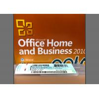 Quality Full Version Software License Key , Office Key Code For Home And Student 2010 for sale