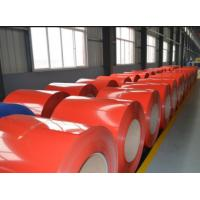 Quality roofing usage red color coated aluminum alloy sheet coil for sale