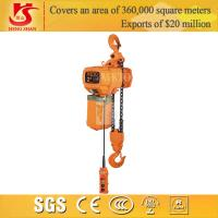 Quality Electric chain hoist/small electric pulley hoist/electric 2t chain hoist for sale