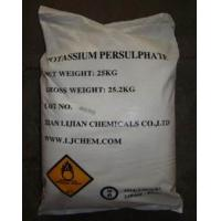Quality potassium persulphate for sale