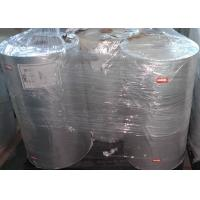 Quality Customized Translucent Mylar Film , Mylar Polyester Film For Insulation for sale