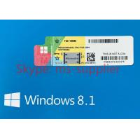 Quality Online Activation Globally Windows 8.1 Pro Pack OEM French / Japanese Package for sale
