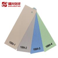 China 3% Openness Sunscreen Curtain Fabric Waterproof Outdoor Windows Blinds 1084 on sale