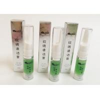 China Eyebrow Embroidery Green Color Tattoo Repair Cream Effctive Prevent Scar Tattoo Repair Gel on sale