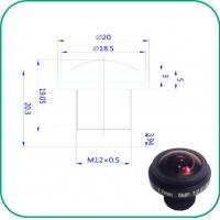 Quality Custom LOGO Fish Eye Wide Angle Lens , CCTV Fisheye Lens F1:2.0 Aperture for sale