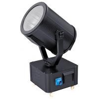Quality sky searchlights lights/ high-power outdoor lamps for sale