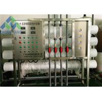 Quality Heavy Duty Seawater To Drinking Water Machine RO Plant PLC Automatic Control for sale