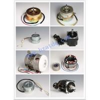 Price for AC Servo Motor for sewing machine