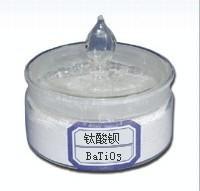 China Strontium Titanate (SrTiO3) on sale