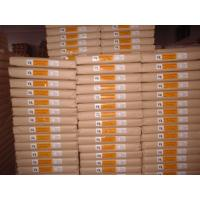 Quality Mg Sandwich paper for sale
