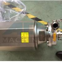 China Sanitary Stainless Steel centrifugal dairy milk pump Hygienic Centrifugal Stainless Steel Electric Beer Equipment on sale