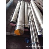 Buy cheap 42CrMo4/34CrNiMo6/36CrNiMo4, 39NiCrMo3 alloy steel round bars, flat bars, from wholesalers