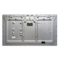 Quality Durable Industrial LCD Panel 24