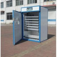 Buy cheap FRD-G(Full utomatic incubator for hatching egg incubator) from wholesalers