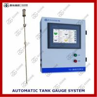 Quality Bulk Tank Gauge Console Gauge Fuel Monitor System Digital fuel level gauge RS485 for sale