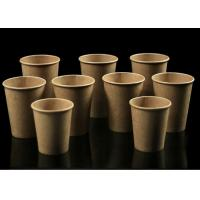 China Single Wall Thick Insulated Paper Coffee Cups Biodegradable 8 Ounce Eco Friendly on sale
