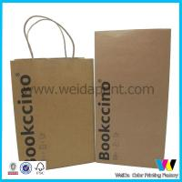 China Brown Kraft Paper Gift Bags For Food , Paper Merchandise Bags With Handles on sale