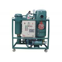 Buy cheap Compact Structure Waste Turbine Oil Purification Plant For Electric Power from wholesalers